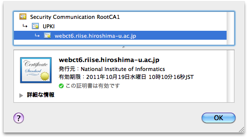 http://sumi.riise.hiroshima-u.ac.jp/skitch/Safari-20090920-052739.png