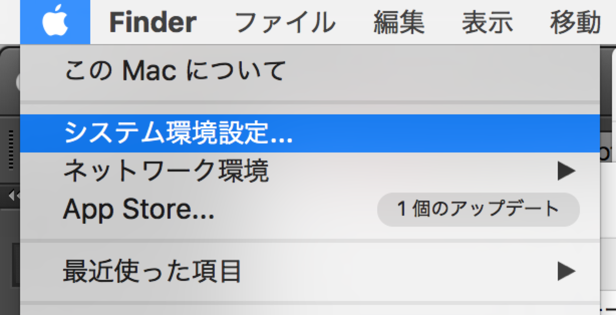applemenu-20160424-010509.png