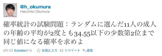http://sumi.riise.hiroshima-u.ac.jp/skitch/ks-20110202-235433.png