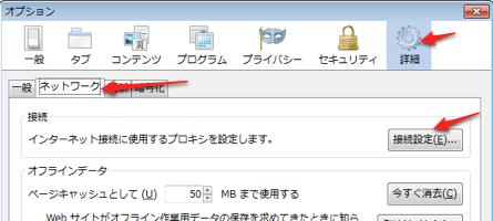 http://sumi.riise.hiroshima-u.ac.jp/skitch/proxy-ff-20101028-110625.png