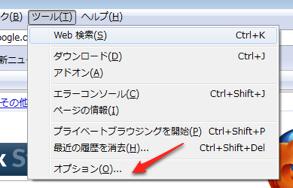 http://sumi.riise.hiroshima-u.ac.jp/skitch/proxy-ff-20101028-110732.png