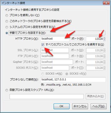 http://sumi.riise.hiroshima-u.ac.jp/skitch/proxy-ff-20101028-110856.png