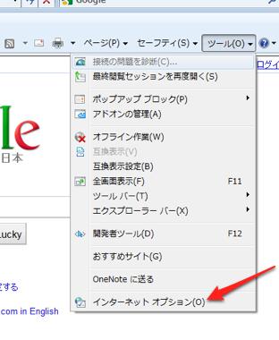 http://sumi.riise.hiroshima-u.ac.jp/skitch/proxy-ie-20101028-105418.png