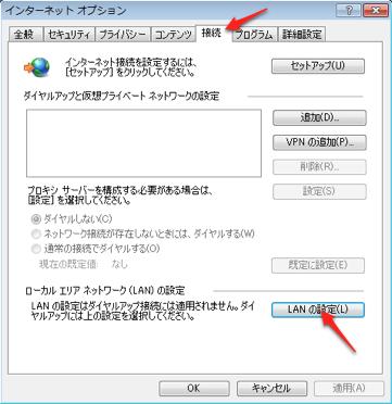 http://sumi.riise.hiroshima-u.ac.jp/skitch/proxy-ie-20101028-105609.png