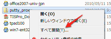 http://sumi.riise.hiroshima-u.ac.jp/skitch/putty-20101028-094121.png