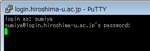 http://sumi.riise.hiroshima-u.ac.jp/skitch/putty-20101028-104106.png