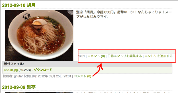 http://sumi.riise.hiroshima-u.ac.jp/skitch/ramen.png