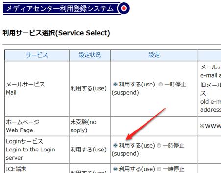 http://sumi.riise.hiroshima-u.ac.jp/skitch/reg-20101028-095254.png