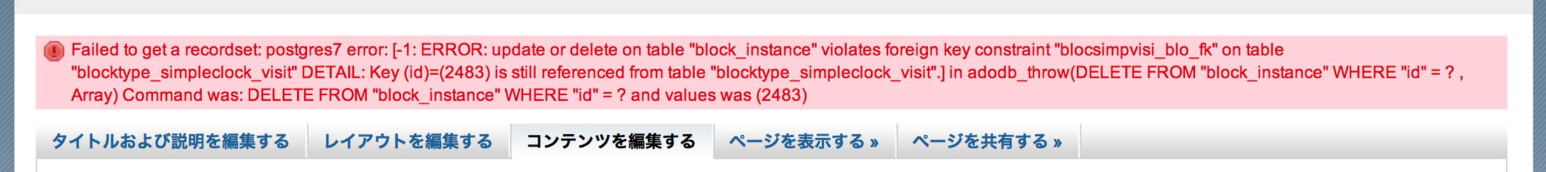 simpleclock-t5-20130111-024654.png