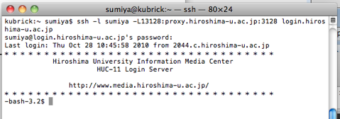 http://sumi.riise.hiroshima-u.ac.jp/skitch/ssh-20101028-104637.png